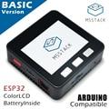 Серия M5Stack ESP32  базовый набор для разработки Core  расширенный микро-контроль  Wi-Fi Esp32 Ble IoT макетная плата для Arduino ZK15