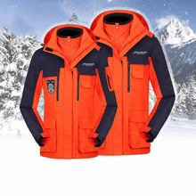 Unisex style jacket custom couple models three-in-one two-piece waterproof breathable warm jacket outdoor mountaineering suit pelliot outdoor jackets women s tide brand jacket three in one thickening fleece two piece mountaineering clothing female jacket