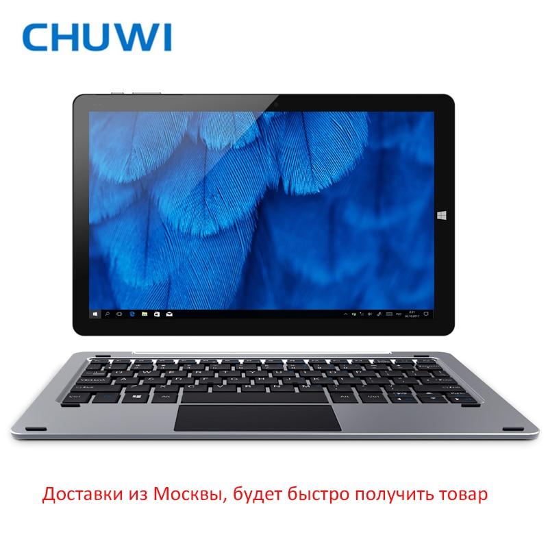 Original CHUWI Hi10 Plus tablet PC 10.8 inch DUAL OS Windows10 Android5.1 Intel Z8350 Quad Core 4GB RAM 64GB ROM 1920*1280
