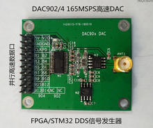 High speed DA digital to analog conversion module DAC902 12 bit DAC904 14 bit 165MSPS