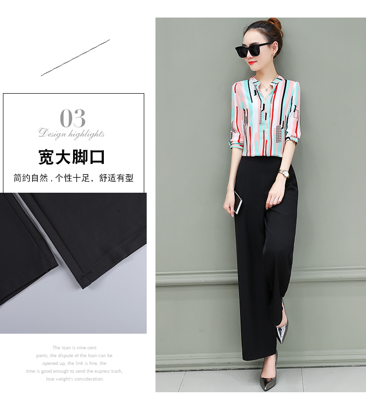 New OL suits 2018 summer Korean fashion stripe chiffon blouse top & wide-legged pants two pcs clothing set lady outfit S-4XL 11