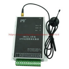 GPRS RTU electric remote data collector SM626-A SM626H-A-1 analog module collector new original rtu dnet plc devicenet remote i o module