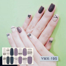 2019 Korea Fashion Nail Art Adhesive Full Polish Wraps Stickers Decoration Predesigned Solid Pink Colors for Women