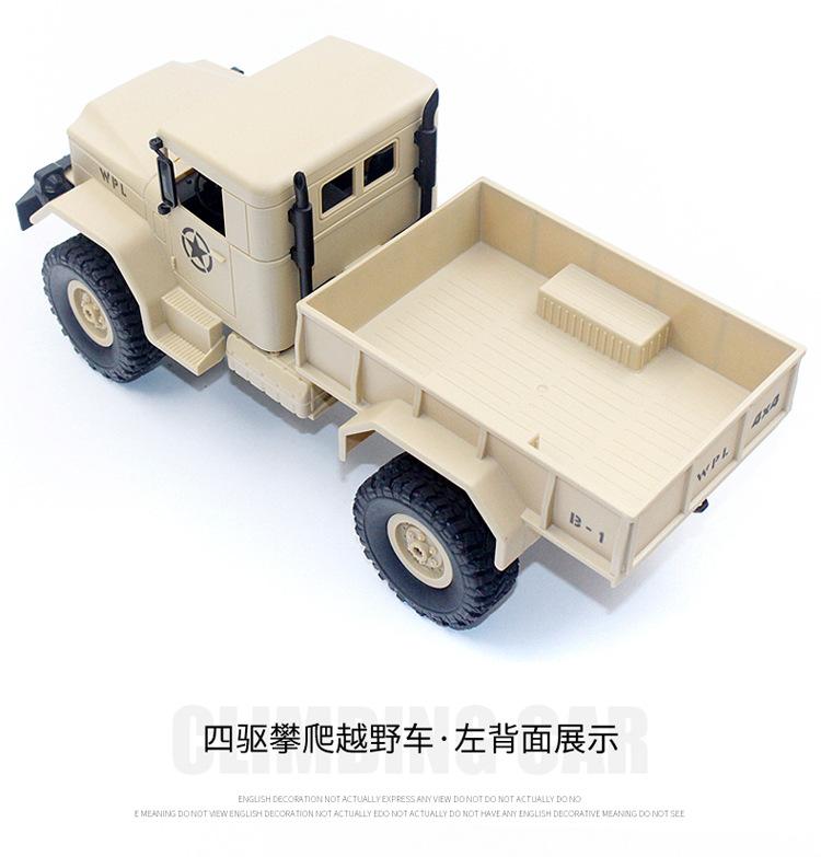 Bambini USD ruote Militare 19