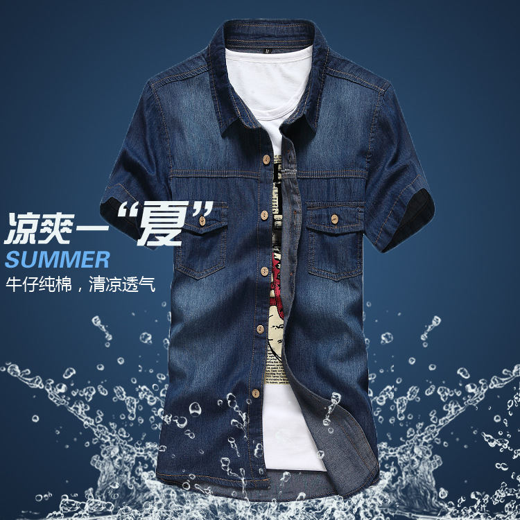 2018 summer new denim shirt with short sleeves Wash the water men shirts thin light color ...