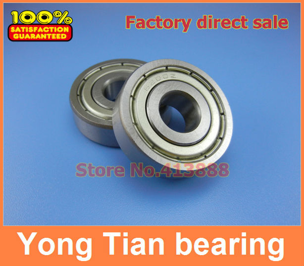MR52ZZ 2x5x2.5mm P6 ABEC3 Deep Groove Ball Miniature Bearing  Gcr15 10