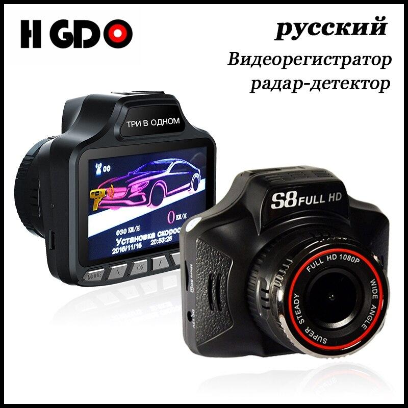 Russe 3 en 1 Voiture DVR Détecteur De Radar GPS HD 1080 p Voiture DVR Fixe et la vitesse d'écoulement Vitesse radar détecter Caméra g-sensor