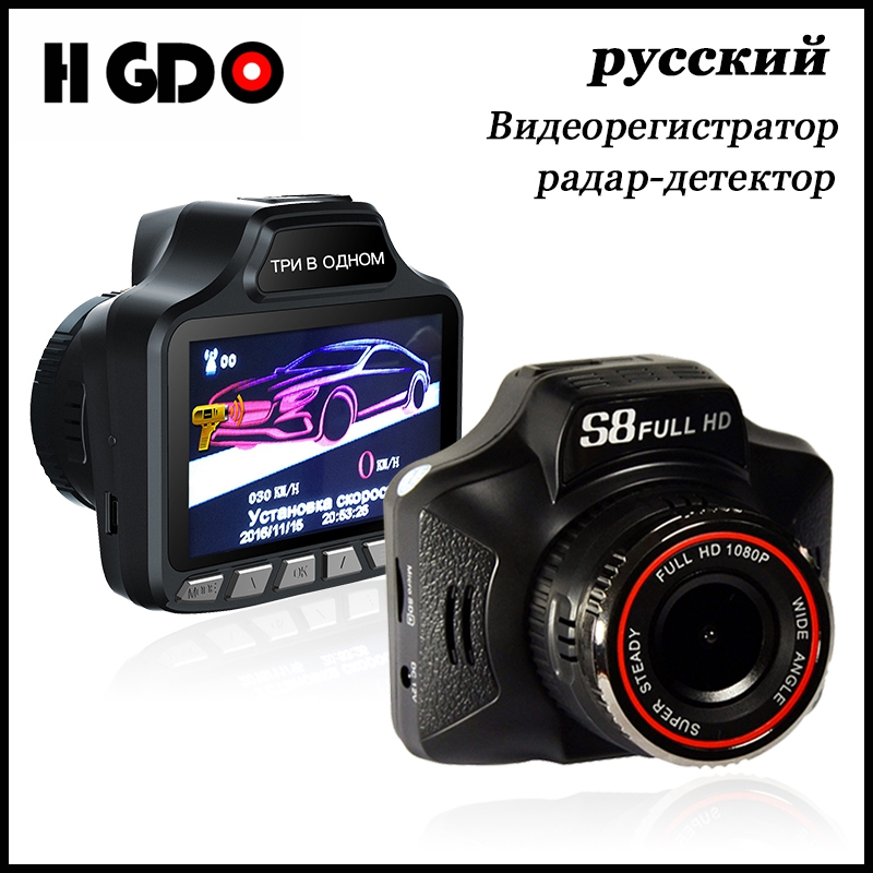 Russian 3 in 1 Voice Car DVR Radar Detector GPS HD 1080P Car DVR Fixed and flow velocity Speed Radar detect Dash Cam G-sensor