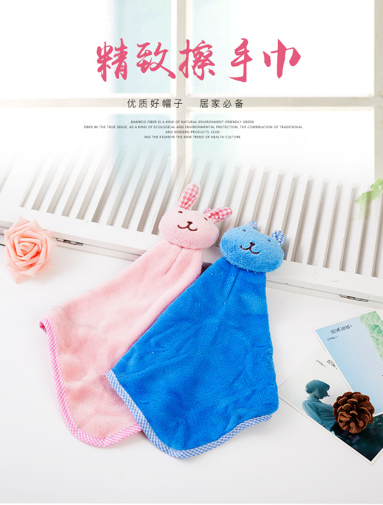 5 Colors Cute Cartoon Baby Towel Hand-held Coral Velvet Hand Towel Children  Kids Rubbit Design for Wipe Hanging Bathing Towels