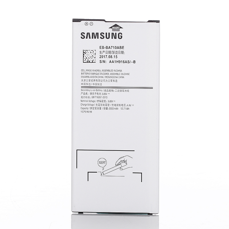 SAMSUNG Original Battery Rechargeable EB-BA710ABE For 3300mAh Samsung GALAXY A7 A710 A710F A7100 A7109 Authentic Battery 2016
