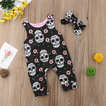 Baby Skull Jumpsuit - Set 2 pcs