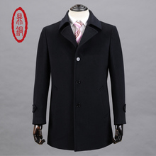 DINGTONG Brand Clothing Fashion Men's Wool Coat Outwear Autumn Winter Slim Fit Long Section Pea Coat Trench Jacket Coat Homme