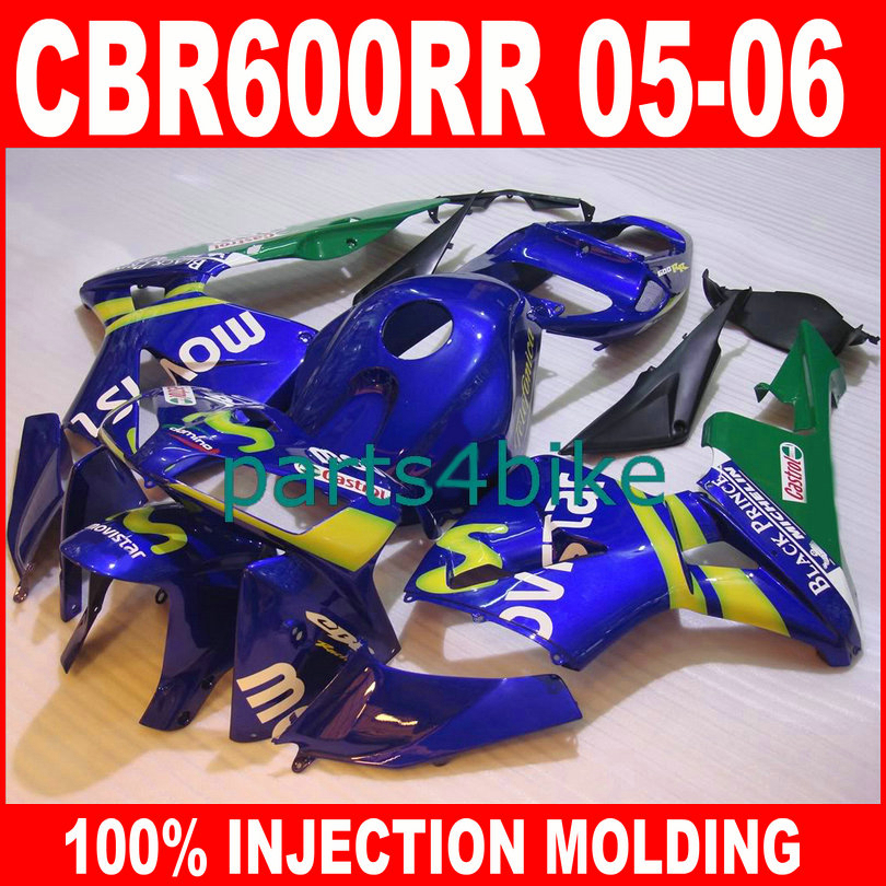 ABS plastic Injection Molding parts for HONDA CBR600RR 2005 2006 CBR 600 RR fairings 05 06 blue movistar fairing body kits