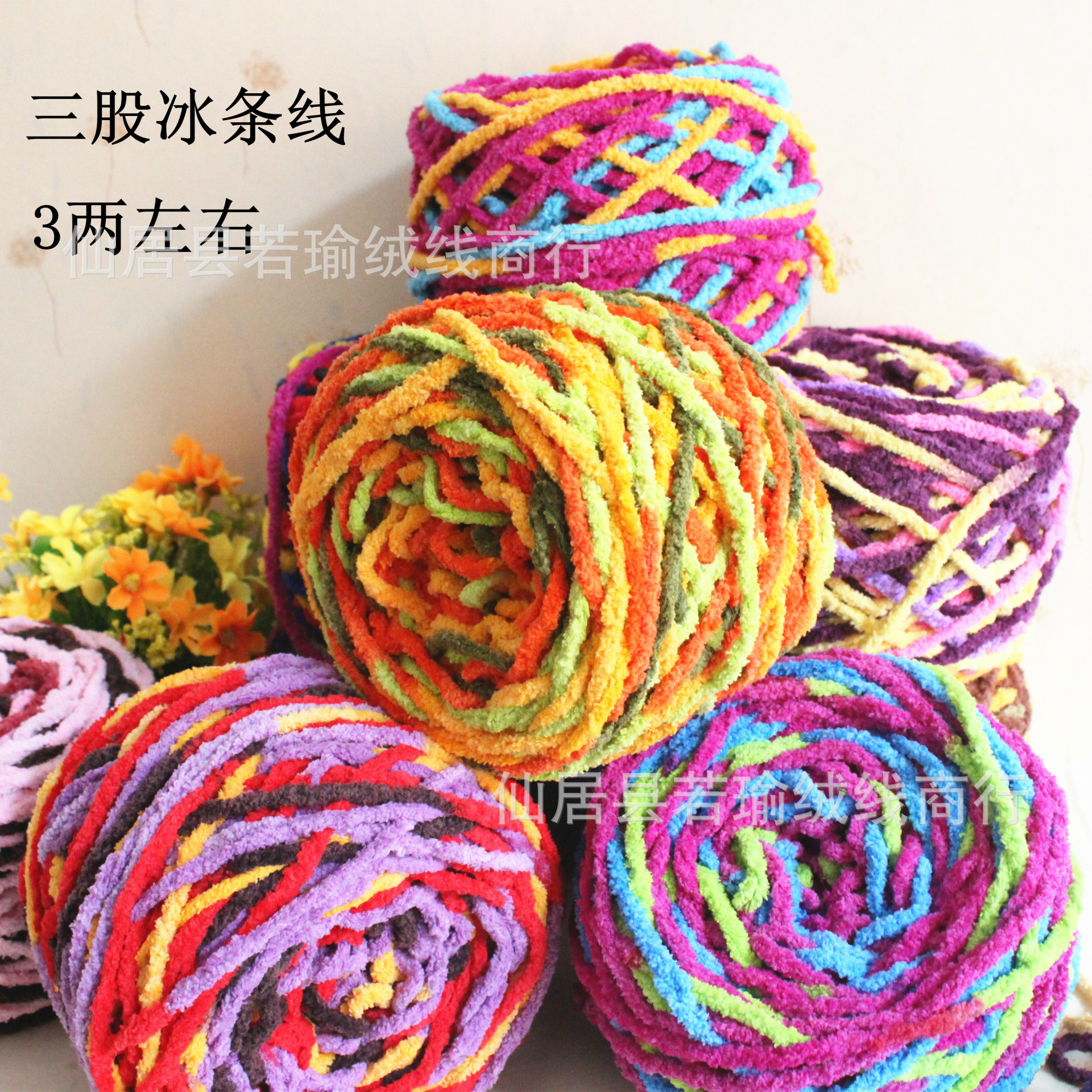 Three strands of ice thick wool scarf hook shoes line three in one soft towel  bar. Online Get Cheap Lowes Towel Bars  Aliexpress com   Alibaba Group