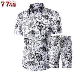 2018 Летняя мода Цветочный принт рубашки Для мужчин + шорты комплект Для мужчин короткий рукав рубашки Повседневное Для мужчин Костюмы