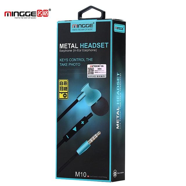 MINGGE Brand M10 Headphone High Quality Original Earphone Wired ...