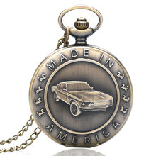 Bronze Mustang Pattern Car Quartz Pocket Watch with Key Chain Male Female Clock Reloj de Bolsillo Erkek Saat