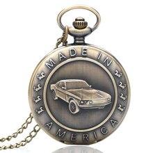 Bronze Mustang Pattern Car Quartz Pocket Watch with Key Chain Male Female Clock Reloj de Bolsillo Erkek Saat