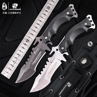 HX Outdoors Stone Wash TRIDENT 440C Stainless Steel Camping Hunting Army Survival Knife Outdoor Tools 58HRC Tactical Knives