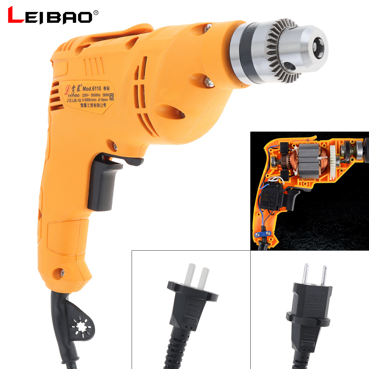 220V 550W / 580W / 710W/ 780W Handheld Impact Electric Pistol Drill with Rotation Adjustment Switch and 10mm Drill Chuck image