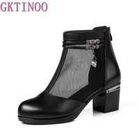 GKTINOO 2019 New Summer Ankle Boots Leather Shoes Women Sandals High Heel Mesh Women Shoes Fashion Sandals Plus Size 34 43