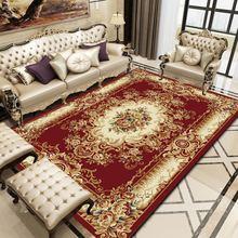 3D European simple printed carpet modern  geometric coffee table bedroom living room footpad non-slip model Decoration