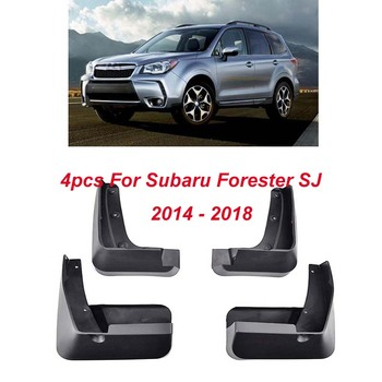 Car Front Rear Mudguards Mud Flaps Unique For Subaru Forester Sj   Auto Mudflaps Splash Guards Mud Flap For Fender
