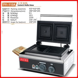 110V 220V Commercial Electric Non-stick Sandwich Maker Machine Electric Muffin Waffle Cake Machine EU/AU/UK/US Plug High Quality