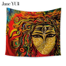JaneYU 18 Colors Fashion Tapestry  Decoration Wall Hanging Hippie Throw Bohemian Bedspread Cover Set Tapestries