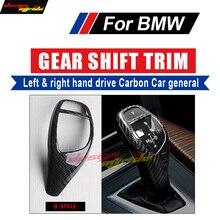 For BMW E63 Left & Right Gear Shift Knob Cover trim Carbon fiber F06 F12 M6 640i 650i Car Interior B-Style