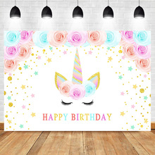 Happy Birthday Backdrop Close Eyes Unicorn Background Flower Golden Stars Birthday Party Photography Backdrops Banner Decoration bowling theme birthday backdrop let s glow party graffiti wall photography background happy birthday party banner backdrops