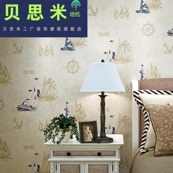 2016 new wall paper children kids room cartoon non-woven wallpaper sailing yacht boys kid bedroom