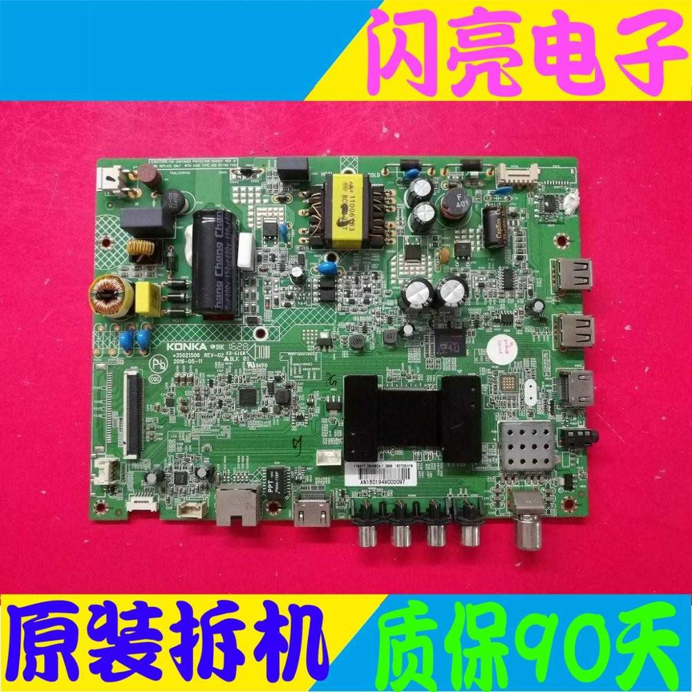 Main Board Power Board Circuit Logic Board Constant Current Board Led 32m360a Motherboard 35021506 Screen 1184yt 72001184yt Good For Energy And The Spleen Circuits