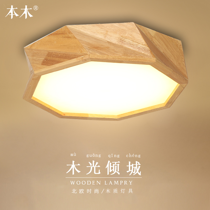 Japanese Style Delicate Crafts Wooden Frame Ceiling Light Led Ceiling Lights Luminarias Para Sala Dimming Led Ceiling Lamp Ceiling Lights Lights & Lighting