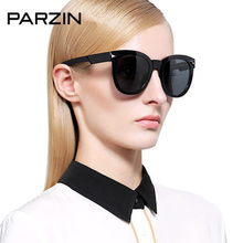 PARZIN Polarized Sunglasses Women Brand Design Men TR 90 Colorful Film Oversized Sun Glasses Female Shades With Case  89855