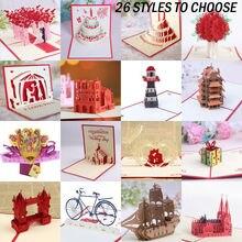 3D всплывающие Открытки День Святого Валентина любовник с днем рождения Рождество юбилей поздравительные открытки