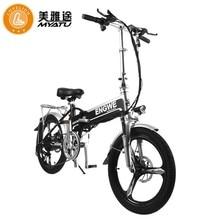 MYATU Folding Electric Bike ebike 250W Motor 25-32km/h 30-40KM Range e bike 20 inch tire electric bicycle