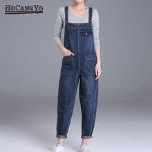 HCYO Большие размеры 6XL женские джинсовые комбинезоны брюки свободные повседневные Широкие джинсовые комбинезоны женские 200 фунтов жира мм комбинезон Комбинезоны
