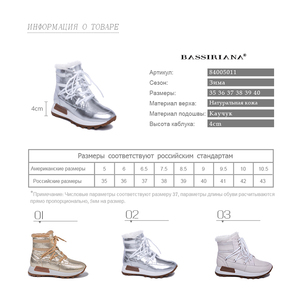 Image 5 - BASSIRIANA new winter casual shoes with thick soles, ladies fashion natural leather natural fur shoes warm with flat sole