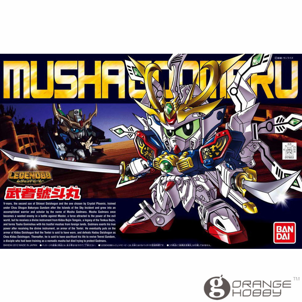 OHS Bandai SD BB 377 Q-Ver Musha Mobile Suit Assembly Model Kits oh
