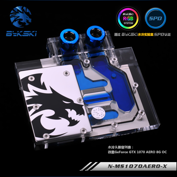 Bykski N-MS1070AERO-X GPU Блок Водяного Охлаждения для MSI GeForce GTX 1070 AERO ITX 8 г OC