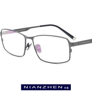 Image 1 - Oprawa okularów z czystego tytanu mężczyźni plac krótkowzroczność oprawki do okularów korekcyjnych okulary dla mężczyzn mężczyzna Vintage Ultra lekkie okulary FONEX 1183