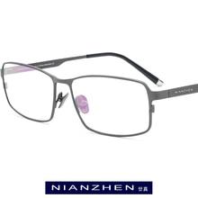 Saf titanyum gözlük çerçevesi erkekler kare miyopi gözlük çerçeveleri gözlük erkekler erkek Vintage Ultra hafif gözlük FONEX 1183