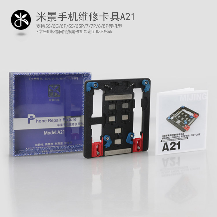 Phone Motherboard Fixture NAND CPU Maintenance Fixture For Iphone 5s 6g 6s 6sp 6plus 7g 7 Puls 8 8p A8 A9 A10 A11