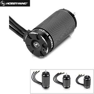 HobbyWing EZRUN 4985SL 1650KV /5687 1100KV/ 56113-800KV 3-8S 4-pole Sensorless Brushless Inner Motor for 1/5 1/6 1/7 RC car(China)