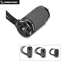 HobbyWing EZRUN 4985SL 1650KV /5687 1100KV/ 56113 800KV 3 8S 4 pole Sensorless Brushless Inner Motor for 1/5 1/6 1/7 RC car