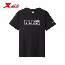 Xtep mens sports T-shirt 2018 summer new  letter printing trend round neck knit short-sleeved shirt