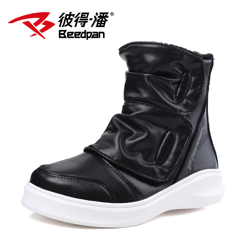 New Boys Girls PU Leather Snow Winter Ankle Boots Children Shoes Kids Martin Casual Boots Flats Heels Shoes Little Kid Big Kid pu leather martins women boots snow boots military girls for casual walking shoes winter femme bota 2017 7687