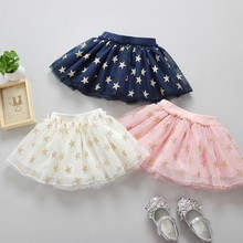 все цены на Fashion Cute Baby Girls Summer Tutu Skirts Star Print Mesh Princess Girls Ballet Dancing Party Skirt Cotton Clothing онлайн