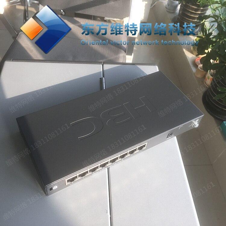 SOHO-S1208-CN H3C unmanaged 8-port Gigabit switch